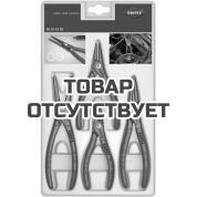 Набор прецизионных щипцов для стопорных колец KNIPEX KN-002003SB