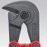 Ножницы для резки арматурной сетки KNIPEX KN-7182950