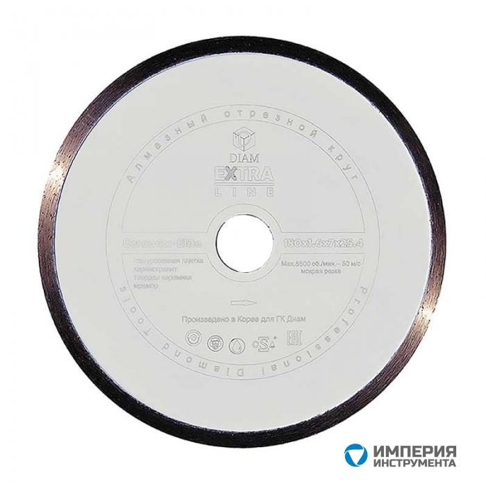 Алмазный отрезной круг DIAM CERAMICS-ELITE Extra Line 250x2,0х7,0x25,4 (Керамика)