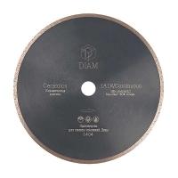 Алмазный отрезной круг DIAM CERAMICS Master Line 125*1,6*5*22,2 (керамика)