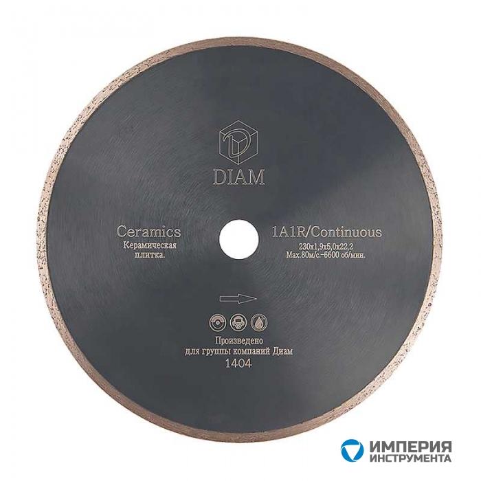 Алмазный отрезной круг DIAM CERAMICS Master Line 180*1,6*5*22.2 (керамика)