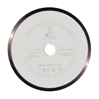 Алмазный отрезной круг DIAM CERAMICS-ELITE Extra Line 230x1,6x7,0x25,4 (Керамика)