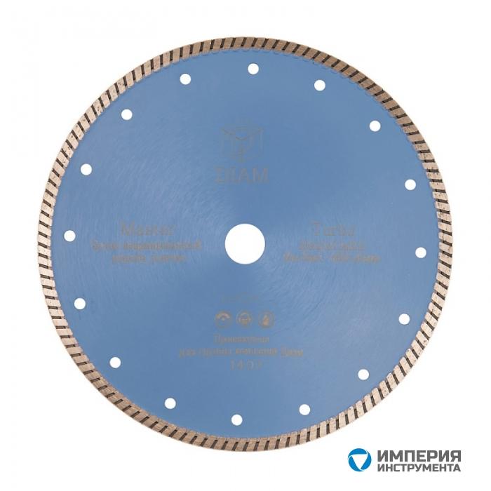 Алмазный отрезной круг DIAM MASTER MasterLine 115*2,0*7.5*22,2