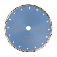 Алмазный отрезной круг DIAM MASTER MasterLine 125*2,0*7.5*22,2