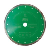 Алмазный отрезной круг DIAM GRINDER ExtraLine 75*1,6*5.0*22,2*М14 (Гранит)