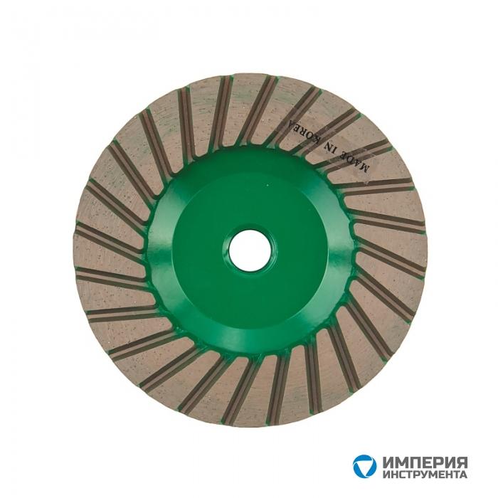 Фреза алмазная торцевая DIAM TURBO (ФАТ-С) ExtraLine Премиум 100xМ14 №2 (гранит)