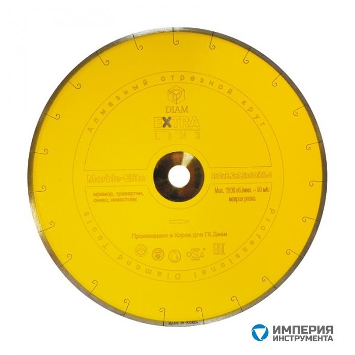 Алмазный отрезной круг DIAM MARBLE-ELITE Extra Line 300x2,0x7,5x60/25,4 (мрамор)