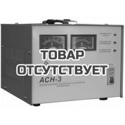 ТСС (TSS) АСН-3 Стабилизатор напряжения