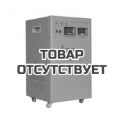 ТСС (TSS) АСН-10 Стабилизатор напряжения