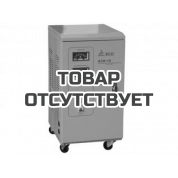 ТСС (TSS) АСН-15 Стабилизатор напряжения