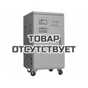ТСС (TSS) АСН-20 Стабилизатор напряжения