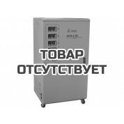 ТСС (TSS) АСН-3-30 Стабилизатор напряжения