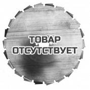 Металлические диски Husqvarna Опти 255-22Т