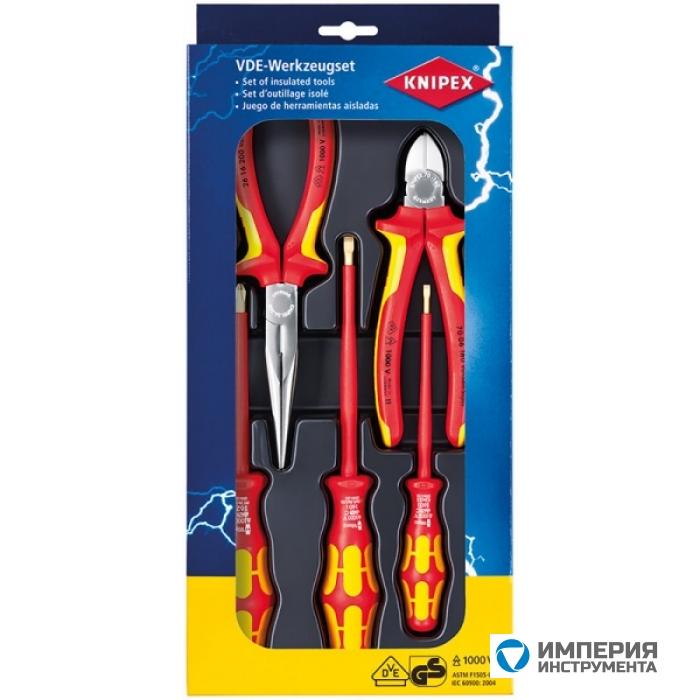 Набор инструментов электроизолированных KNIPEX KN-002013