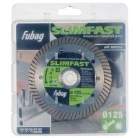 Алмазный диск Fubag Slim Fast D125 мм/ 22.2 мм