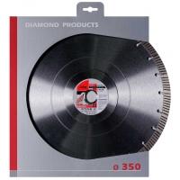 Алмазный диск Fubag Stein Extra D350 мм/ 25.4 мм