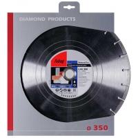 Алмазный диск Fubag Universal Pro D350 мм/ 30-25.4 мм