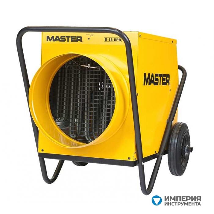 MASTER B 18 EPR Электрическая тепловая пушка