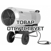 Нагреватель газовый MASTER BLP 103 E