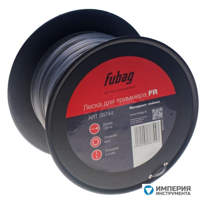 Корд триммерный FUBAG сечение круглое, L 130 м * 2.4 мм