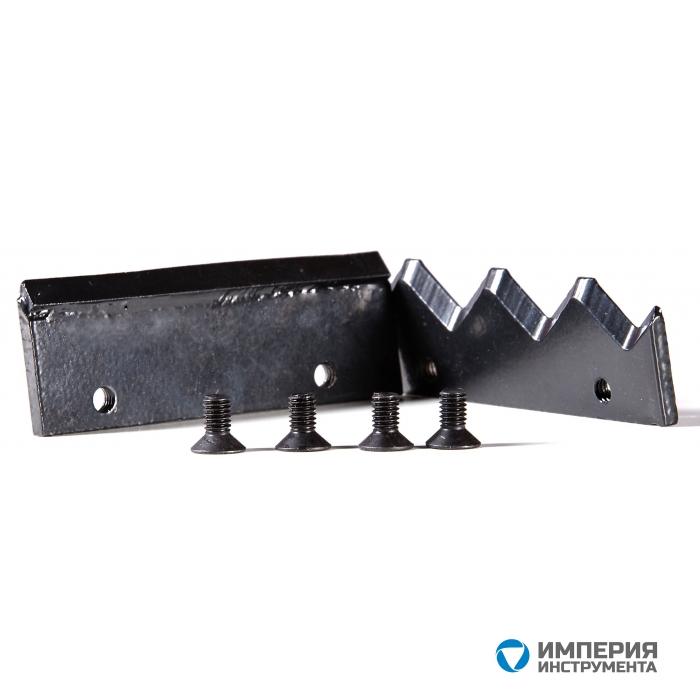 Комплект ножей FUBAG BT 250 к шнеку