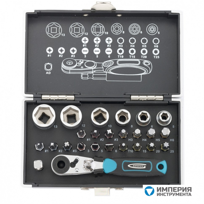 Набор бит и головок торцевых GROSS, 1/4, магнитный адаптер, сталь S2 пластиковый кейс, 26 предметов