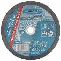Круг отрезной по металлу GROSS, 230 х 2,5 х 22 мм