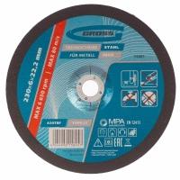 Круг шлифовальный по металлу GROSS, 230 х 6,0 х 22,2мм