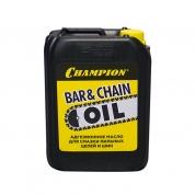 Масло для смазки цепей и шин Champion 5 л