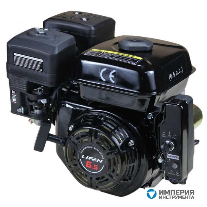 Двигатель бензиновый Lifan 168F-2D