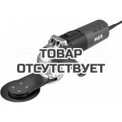 Шлифовальная машина Flex LL 1107 VEA «Камбала»