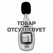 Шумомер портативный CEM(СЕМ) DT-85A