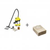 Пылесос хозяйственный Karcher WD 3 P Premium + Фильтр-мешки (5 шт) в подарок!
