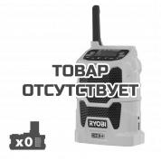 Радиоприёмник аккумуляторный Ryobi R18R-0 ONE+