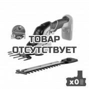 Ножницы садовые аккумуляторные Ryobi OGS1822 ONE+