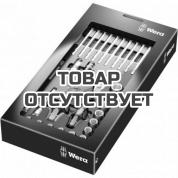 Модуль-вставка WERA 8100 SA 5, Zyklop Speed 134057