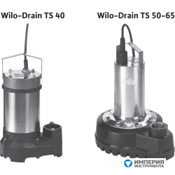 Погружной насос для сточных вод Wilo Drain TS 40/14 (1~230 В)