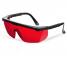 Уровень лазерный ADA CUBE 2-360 PROFESSIONAL EDITION + очки лазерныеADA Laser Glasses в подарок!