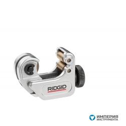 Труборез мини для многослойных труб RIDGID 101-ML