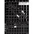 Циркуляционный насос Wilo TOP-Z 40/7 (1~230 V, PN 16, GG)