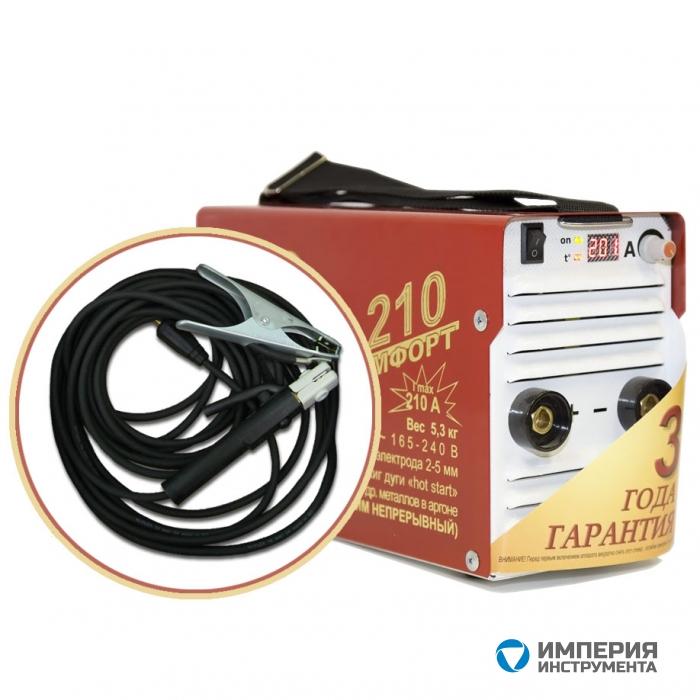 Инвертор сварочный ТОРУС-210 КОМФОРТ + комплект сварочных проводов
