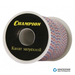 Канат запускной Champion 4.0 мм х 100 м