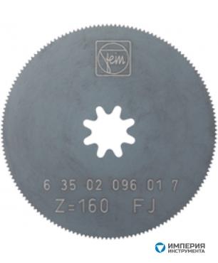 Пильное полотно из быстрорежущей стали Fein, круговое, 63 мм, 1 шт