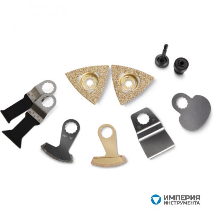 Комплект принадлежностей Fein для санации плитки и ванных комнат