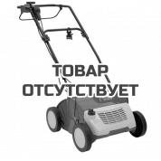 Вертикуттер (аэратор) электрический WOLF-Garten UV 30 EV