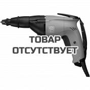Винтовёрт универсальный Fein SCT 6-25 X