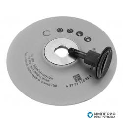 Тарельчатый шлифовальный круг Fein  с зажимом 180 мм
