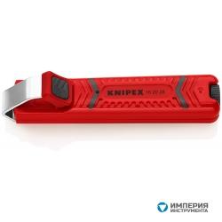 Инструмент для удаления оболочек KNIPEX KN-162028SB