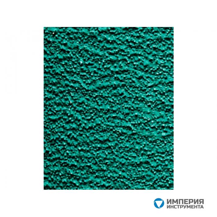 Абразивы R, Fein, зерно 36, 50 x 1000 мм, 10 шт