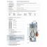Насос колодезный Pedrollo UPm 2/5-GE кабель 20м